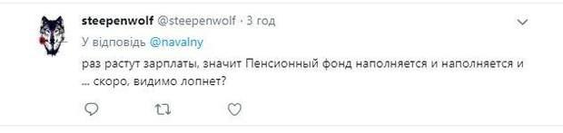 Росіяни Москва Запрлати