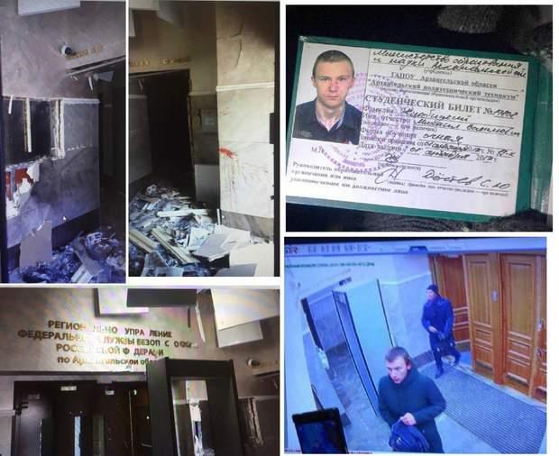 Архангельск , ФСБ, теракт, вибух, Валеріан Панов, Михайло Жлобицький, жертви