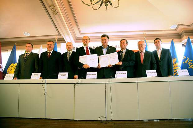 Підписання угоди про коаліцію опозиційних партій напередодні виборів-2012