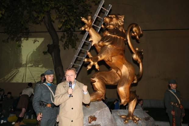 Львів Садовий ЗУНР пам'ятник Пласт історія святкування