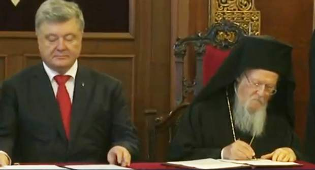 Порошенко Варфоломій зустріч УПЦ Томос автокефалія