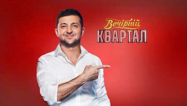 Володимир Зеленський – керівник проекту