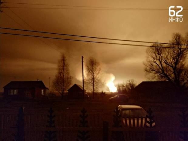 Аварія, газогін, Рязанська область, Газпром, аварія, надзвичайна ситуація