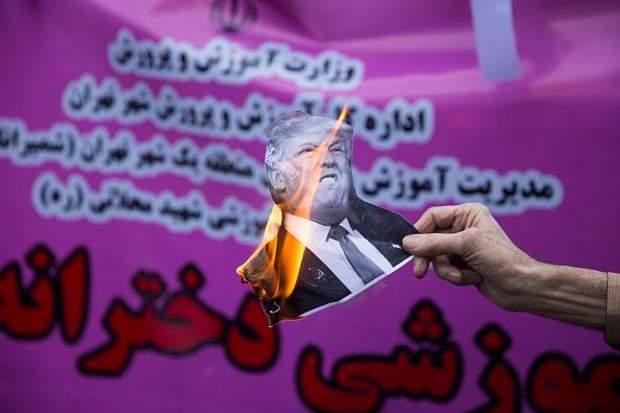 Протести проти США у Тегерані 4 листопада