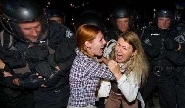 Луценко Майдан