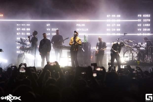 UPark удивил списком музыкантов и техническим оснащением