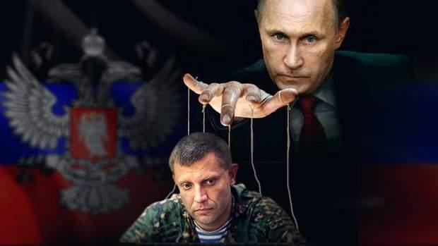 Захарченко Путін