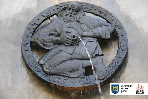 Водолій, Львів, культура, Коперніка, фонтан
