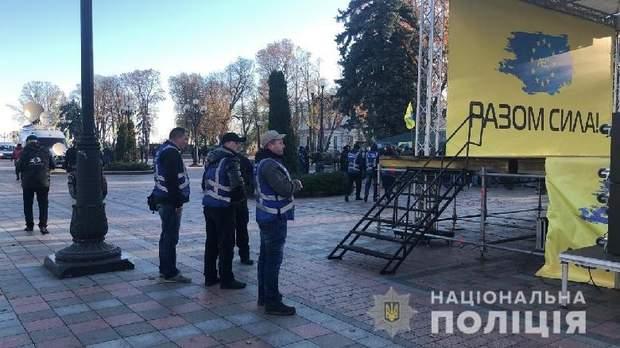 Київ поліція охорона єврономери авто АвтоЄвроСила