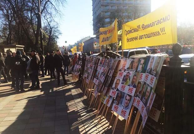 Мітинг Київ Рада авто іноземна реєтрація єврономери