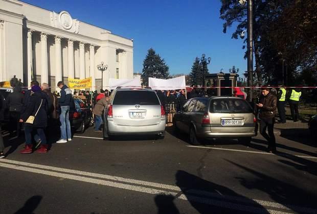 Київ Рада мітинг акція авто єврономери