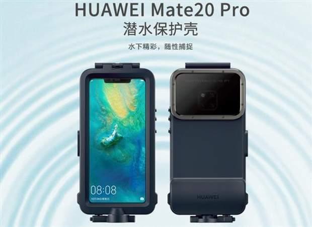 Huawei Mate 20 Pro Wateproof Case, чохол, смартфони, гаджети, техно