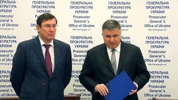 Гандзюк Аваков Луценко