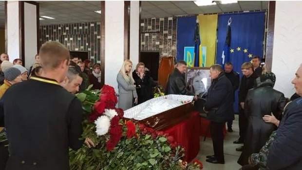 Гандзюк похорон