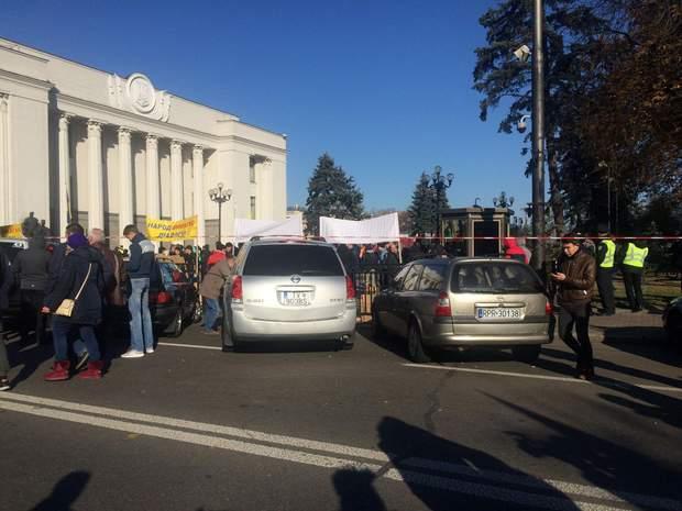 Протести євробляхарів під Радою