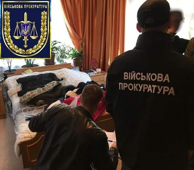 Полковник ЗСУ хабар корупція обшуки
