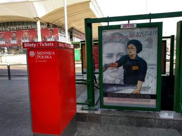 Заробітчанки з України стали героїнями плакатів у Польщі
