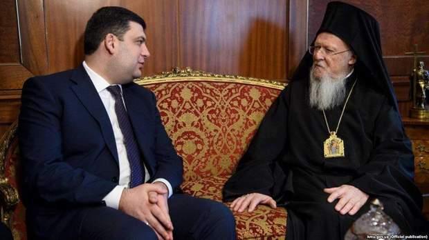 Прем'єр-міністр України Володимир Гройсман і вселенський патріарх Варфоломій І