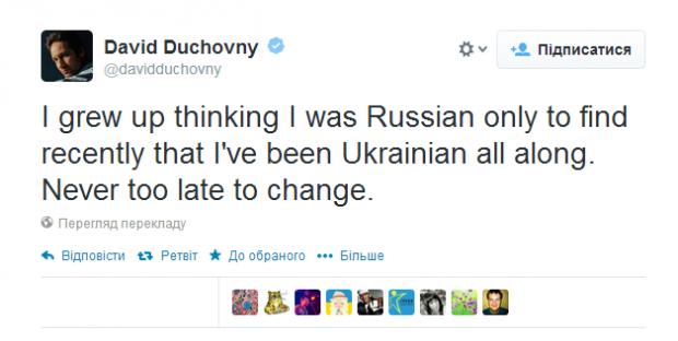 Девід Духовни має українське походження