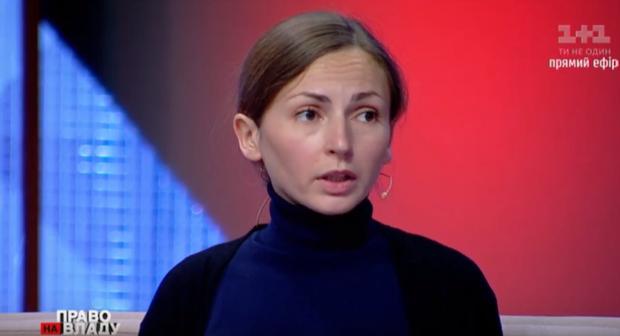 Марина Хромих подруга Гандзюк