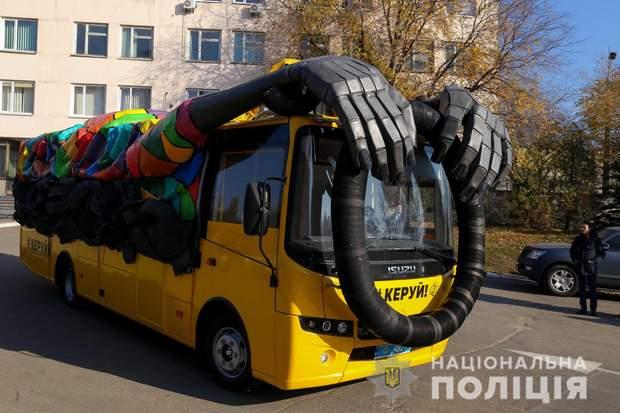автобус привид поліція