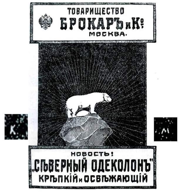 художник Казімір Малевич