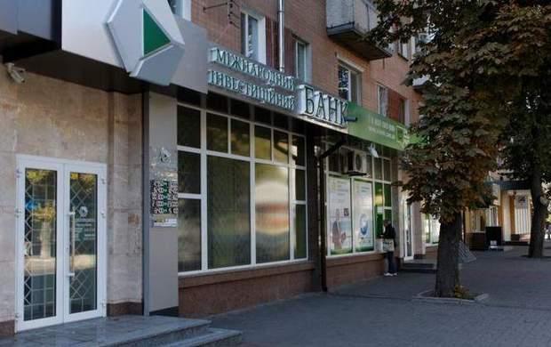 Міжнародний інвестиційний банк