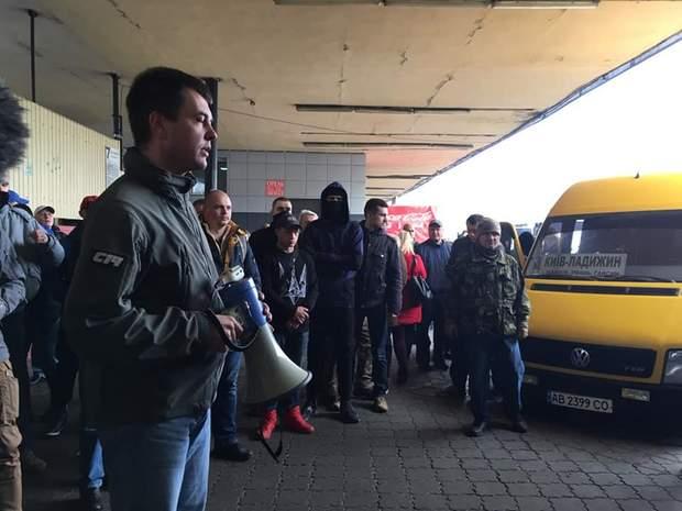 Автовокзал, Київ, перевізники, транспорт, ДНР, окупація, Росія, протести, C14