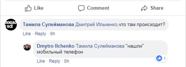 Mykola Stavitsky, Kherson, Deputy, Gandzyuk, obshuk, SBU