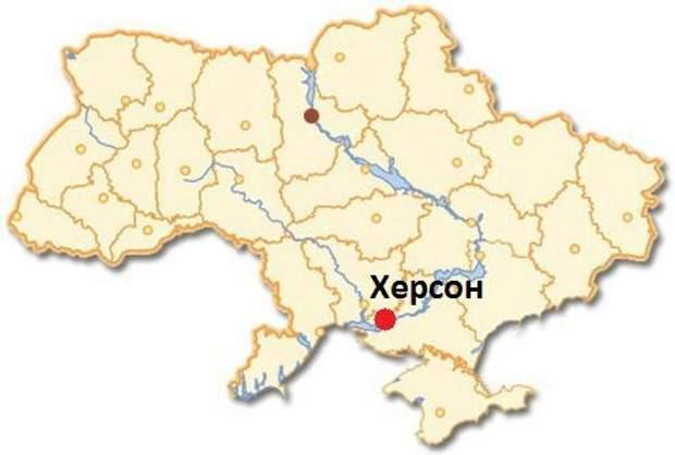 Херсон на карті України