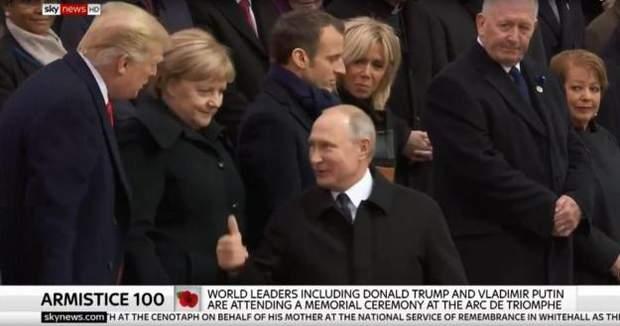 Париж Дональд Трамп Володимир Путін