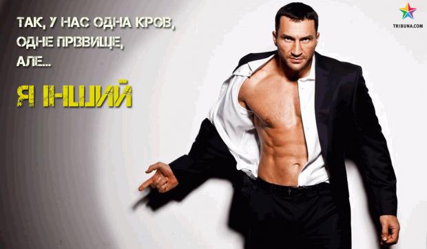 Володимир Кличко вибори реклама