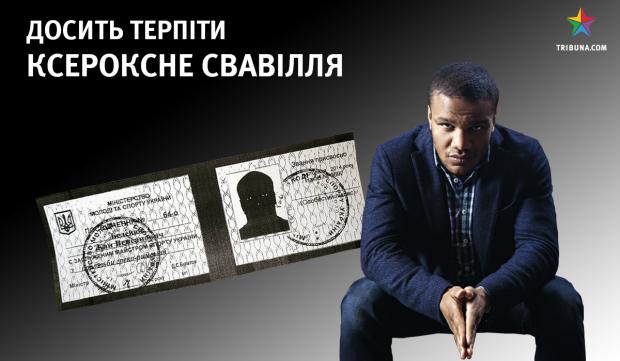 Жан Беленюк реклама вибори