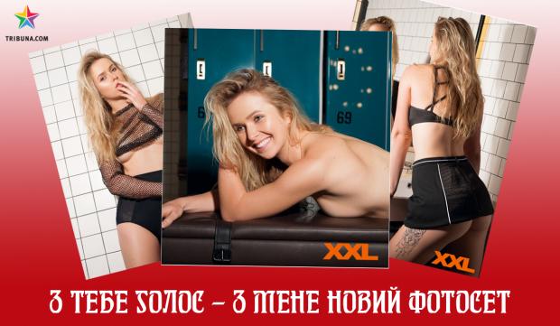 Еліна Світоліна реклама вибори