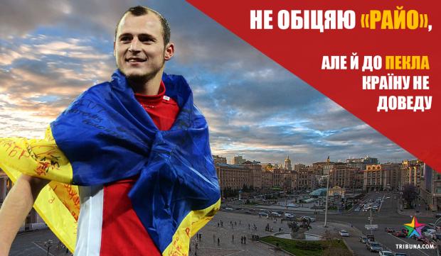 Роман Зозуля реклама вибори