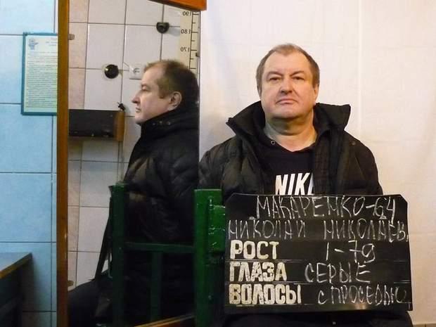 Фото: Юрій Луценко / Facebook