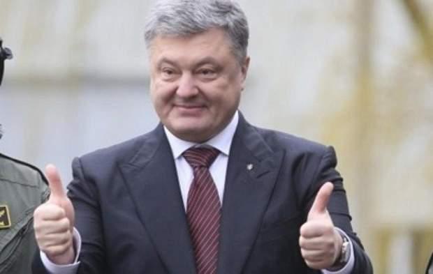 Порошенко Рабінович Бойко