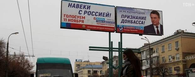 ОРДЛО війна на Донбасі
