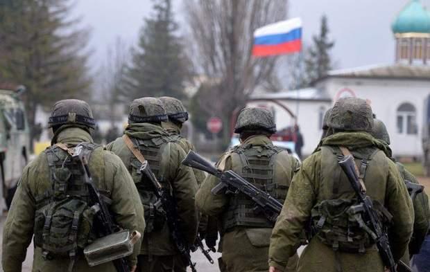 Анексия Крыма