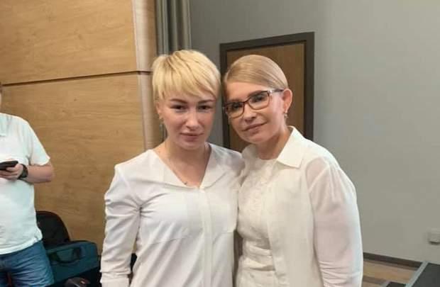 Приходько і Тимошенко