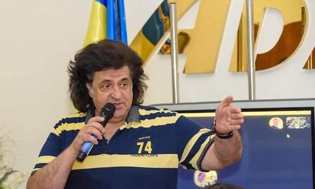 Бобул