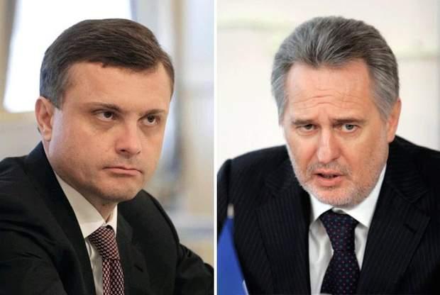 Яценюк НАБУ Льовочкін