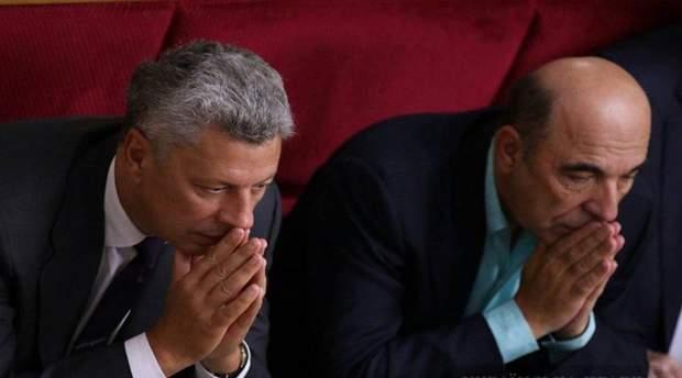Юрій Бойко і Вадим Рабинович