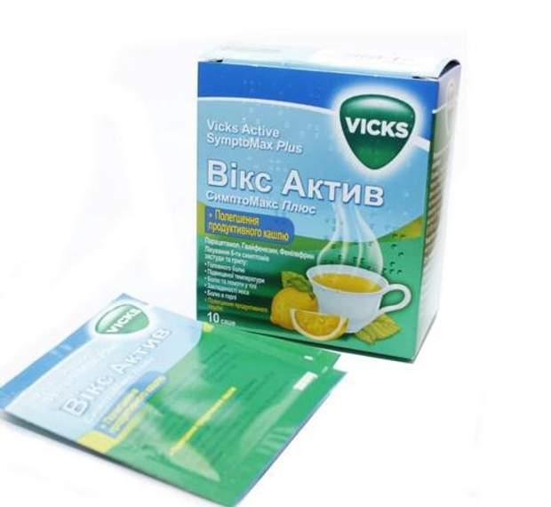 Вікс актив симптомакс, заборона, ліки, застуда, грип, Держлікслужба