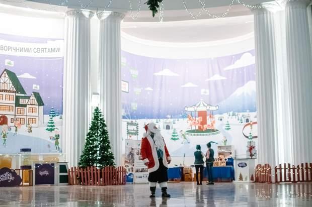 Резиденція Діда Мороза Київ