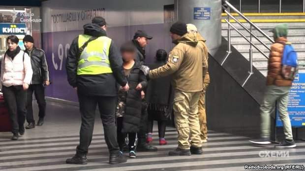 Муніципальна охорона, Київський залізничний вокзал