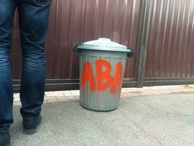 Акція протесту під будинка Арсена Авакова