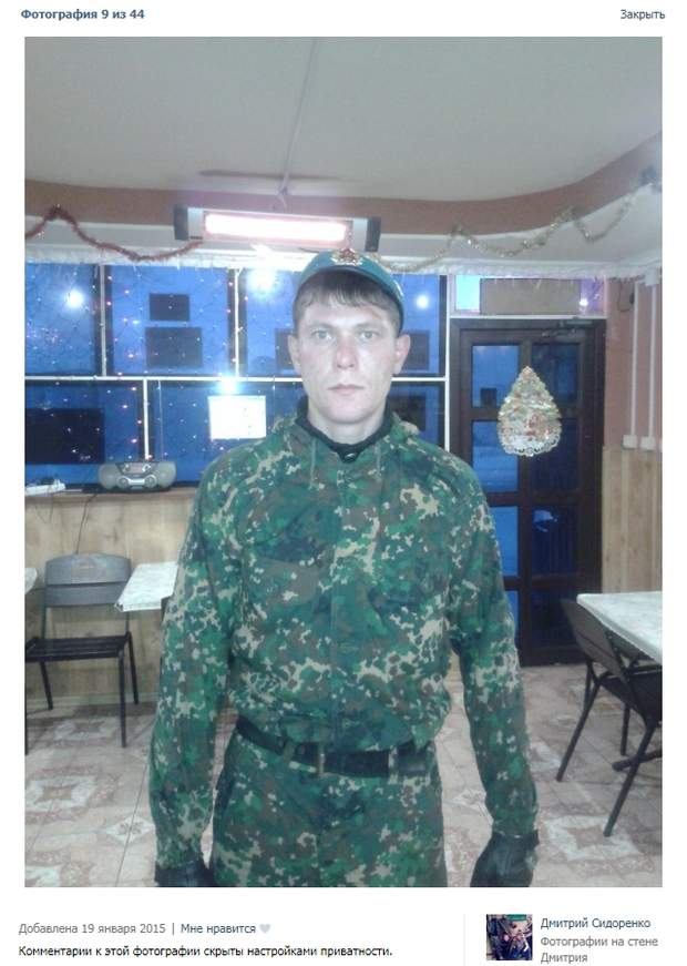 Бойовик, Донбас, окупант, Сидоренко, Донецький аеропорт, жертви