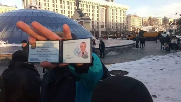 Савченко помічник Місійко затримали