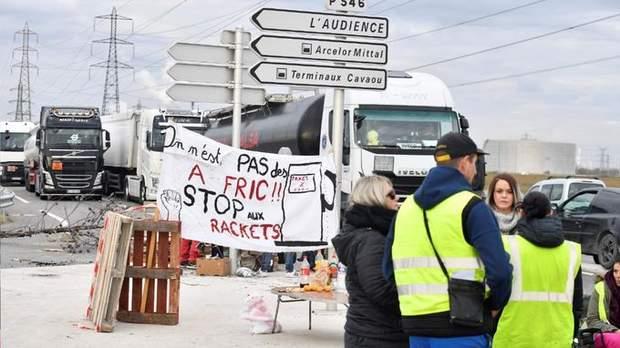 париж франція протести нафта